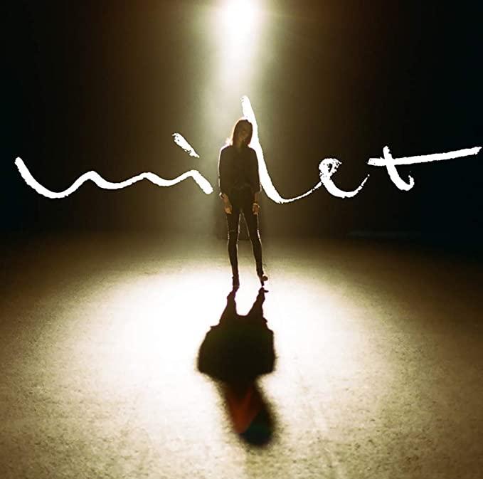 【ボイトレ 歌い方】『inside you』(milet)を上手に歌うコツ!(ポイント解説)