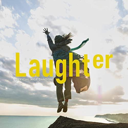 【ボイトレ 歌い方】『 Laughter』(Official髭男dism)を上手に歌うコツ!(ポイント解説)