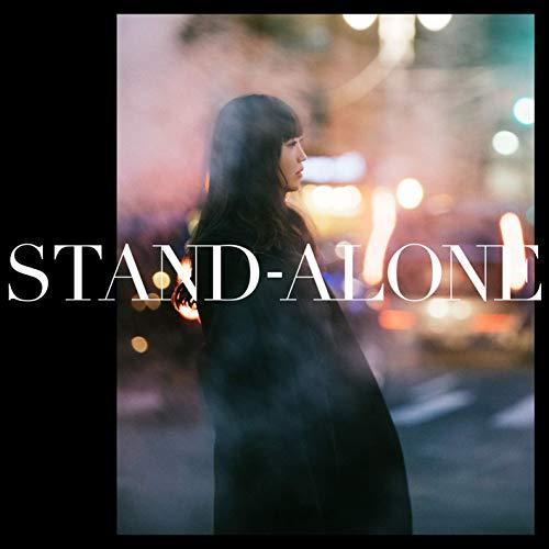 【ボイトレ 歌い方】『STAND-ALONE』(Aimer)を上手に歌うコツ!(ポイント解説)