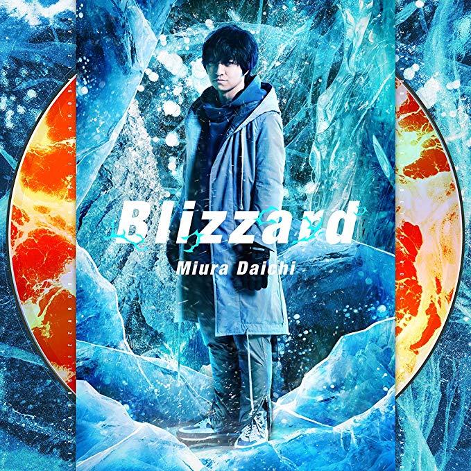 【ボイトレ 歌い方】『Blizzard』(三浦大知)を上手に歌うコツ!(ポイント解説)