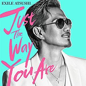 【ボイトレ 歌い方】『Just The Way You Are』(EXILE ATSUSHI)を上手に歌うコツ!(ポイント解説)