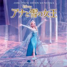 【Let it go(ミュージカル曲)を上手く歌いたい!】アナと雪の女王「ありのままで」歌い方・歌 上達 歌唱法