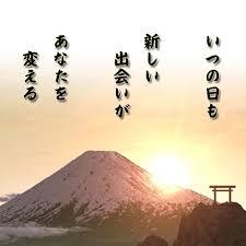 【Tsuneの活動ブログその⑱】出会い
