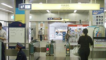 葛西駅校へのアクセス