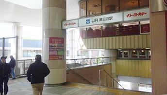 津田沼校へのアクセス