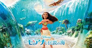【どこまでも~How Far I'll Go(ミュージカル曲)を上手く歌いたい!】モアナと伝説の海 歌い方・歌 上達 歌唱法